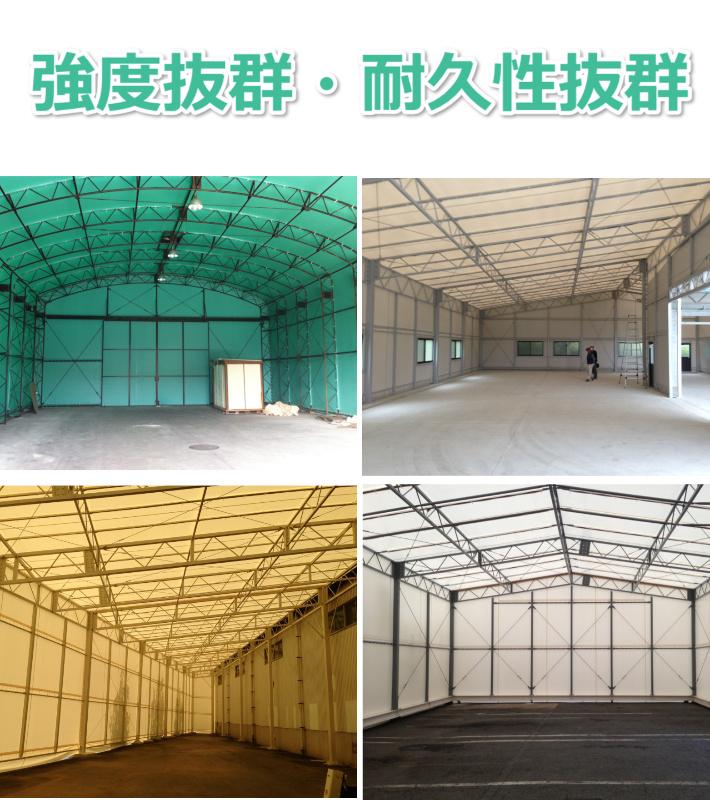 大型テント倉庫の耐久性と耐用年数